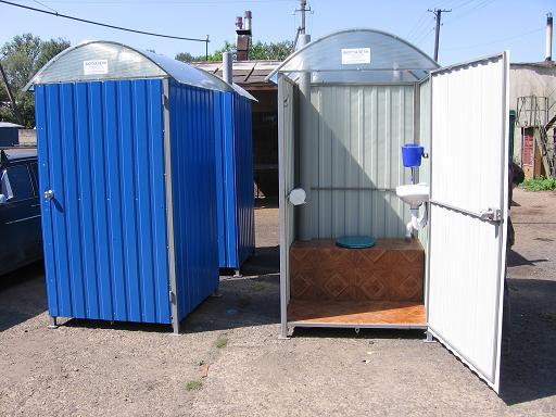 Уличный туалет из металла